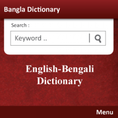 Bangla Dictionary for Java - Opera Mobile Store